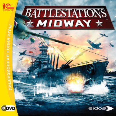 Battlestations: Midway [PC, Jewel, русская версия]