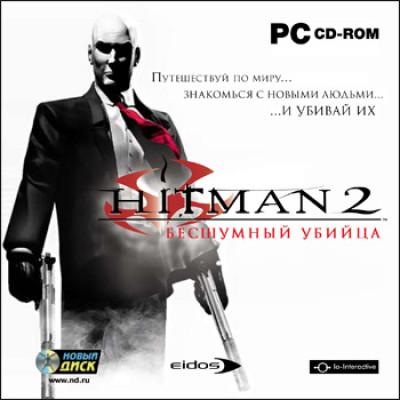 Hitman 2: Бесшумный убийца [PC, Jewel, русская версия]