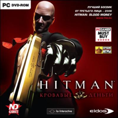 Hitman: Кровавые деньги [PC, Jewel, русская версия]