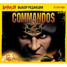 Commandos 2: Награда за смелость (Игромания: Выбор редакции) [PC, Jewel, русская версия]