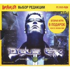 Deus Ex (Игромания: Выбор редакции) [PC, Jewel, русская версия]