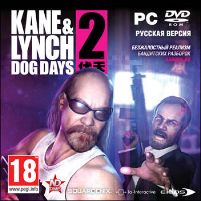 Kane & Lynch 2: Dog Days [PC, Jewel, русская документация]