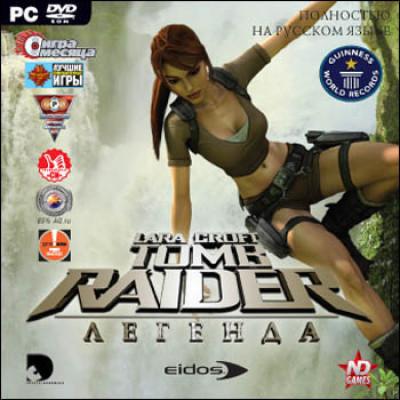 Lara Croft Tomb Raider: Легенда [PC, Jewel, русская версия]