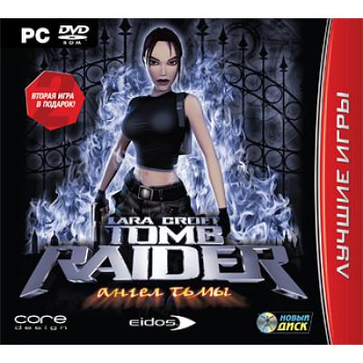 Lara Croft Tomb Raider: Ангел тьмы (Лучшие игры) [PC, Jewel, русская версия]