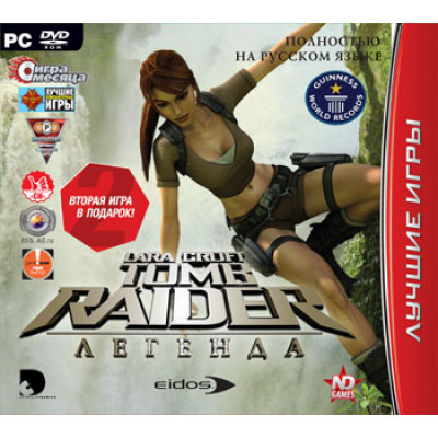 Lara Croft Tomb Raider: Легенда (Лучшие игры) [PC, Jewel, русская версия]