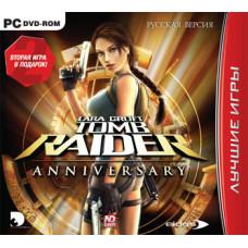Tomb Raider: Anniversary Edition (Лучшие игры) [PC, Jewel, русская версия]