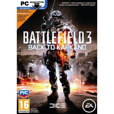 Battlefield 3: Back to Karkand (код загрузки) [PC, русская версия]