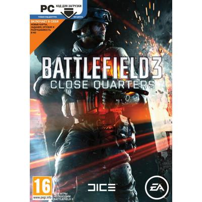 Battlefield 3: Close Quarters (код загрузки) [PC, русская версия]