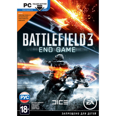Battlefield 3: End Game (код загрузки) [PC, русская версия]