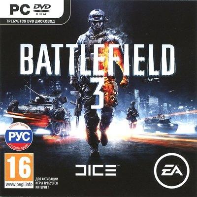 Battlefield 3 [PC, Jewel, русская версия]