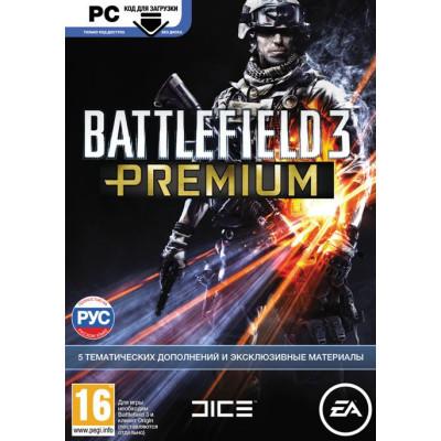 Battlefield 3 Premium - Сборник дополнений (код загрузки) [PC, русская версия]