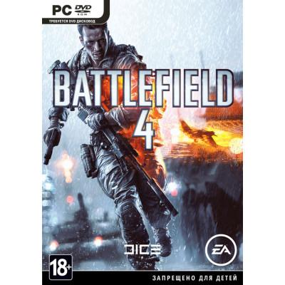 Battlefield 4 [PC, русская версия]