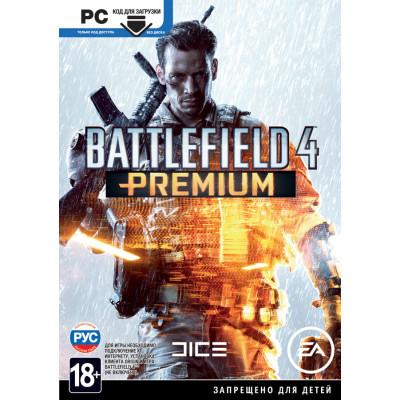Battlefield 4 Premium. Сборник дополнений (код загрузки) [PC, русская версия]