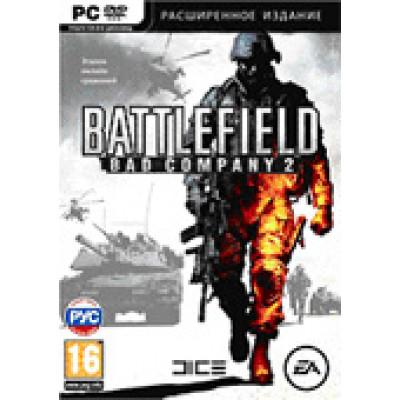 Battlefield: Bad Company 2. Расширенное издание [PC, русская версия]