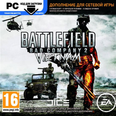 Battlefield: Bad Company 2: Vietnam [PC, Jewel, русская версия]