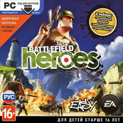 Battlefield: Heroes (Код загрузки) [PC, Jewel, русские субтитры]