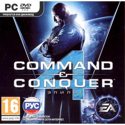Command & Conquer 4: Эпилог [PC, Jewel, русская версия]
