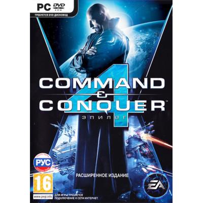 Command & Conquer 4: Эпилог. Расширенное издание [PC, русская версия]