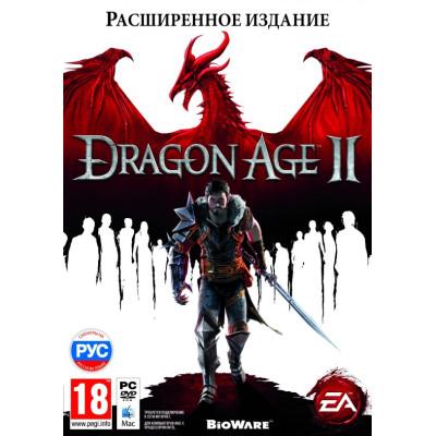 Dragon Age II. Расширенное издание [PC, русские субтитры]