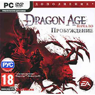 Dragon Age: Начало - Пробуждение [PC, Jewel, русская версия]