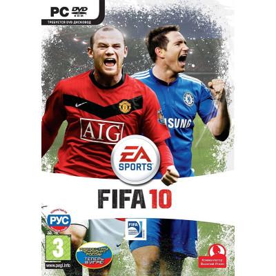 FIFA 10 [PC, русская версия]