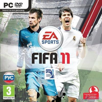 FIFA 11 [PC, Jewel, русская версия]