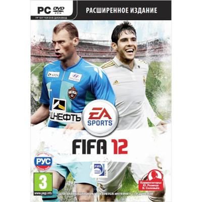 FIFA 12. Расширенное издание [PC, русская версия]