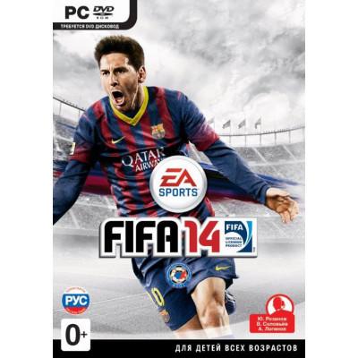 FIFA 14 [PC, русская версия]