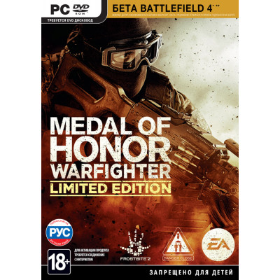 Medal of Honor: Warfighter. Limited Edition [PC, русская версия]
