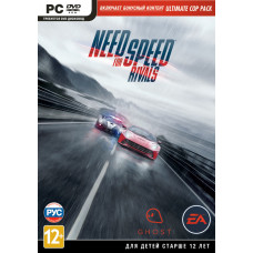 Need for Speed Rivals. Limited Edition [PC, русская версия]