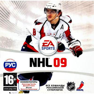 NHL 09 [PC, Jewel, русская версия]