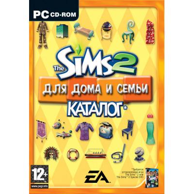 Sims 2: Каталог - Для дома и семьи [PC, русская версия]