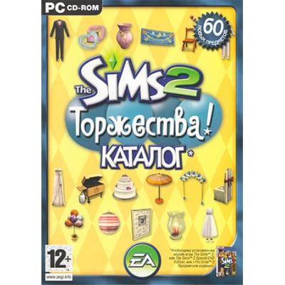 Sims 2: Каталог - Торжества! [PC, Jewel, русская версия]