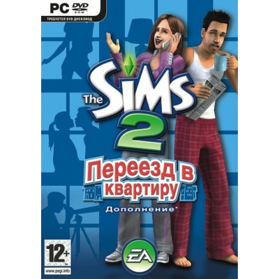 Sims 2: Переезд в квартиру (дополнение) [PC, Jewel, русская версия]