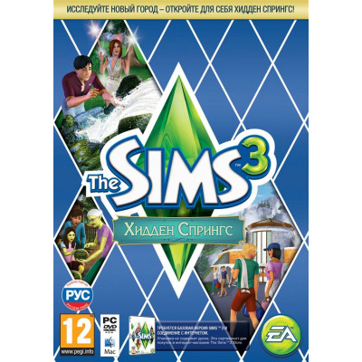 Sims 3: Хидден Спрингс: код загрузки [PC, русская версия]