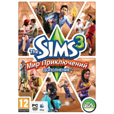 Sims 3: Мир Приключений (дополнение) [PC, русская версия]