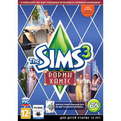 Sims 3: Рорин Хайтс (код загрузки) [PC, русская версия]