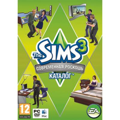 Sims 3: Современная роскошь - Каталог [PC, русская версия]