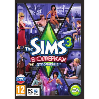 Sims 3: В сумерках (дополнение) [PC, русская версия]