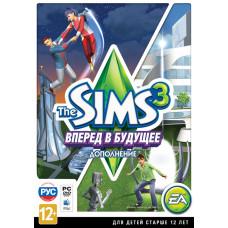 Sims 3: Вперед в будущее. Limited Edition [PC, русская версия]