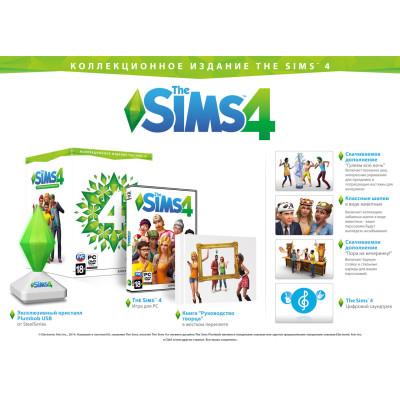 Sims 4. Коллекционное издание [PC, русская версия]