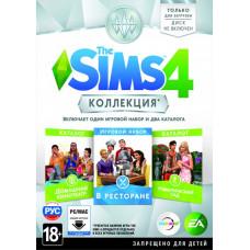 Sims 4 Коллекция (игровой набор + два каталога, код загрузки, без диска) [PC, русская версия]