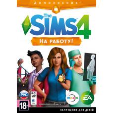 Sims 4: На работу (дополнение) [PC, русская версия]