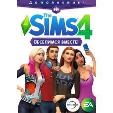 Sims 4 Веселимся вместе (дополнение) [PC, русская версия]