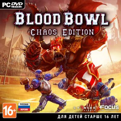 Blood Bowl: Chaos Edition [PC, Jewel, русская версия]