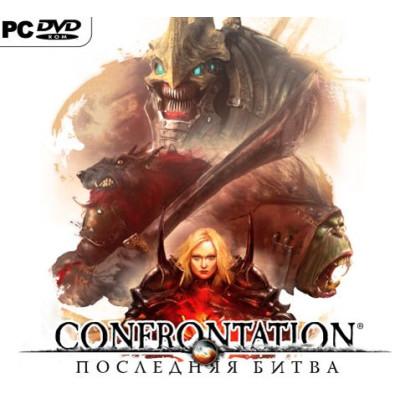 Confrontation: Последняя битва [PC, Jewel, русская версия]