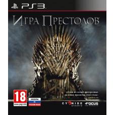 Игра престолов [PS3, русские субтитры]