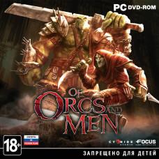 Of Orcs and Men [PC, Jewel, русские субтитры]