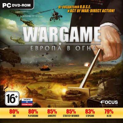 Wargame: Европа в огне [PC, Jewel, русские субтитры]
