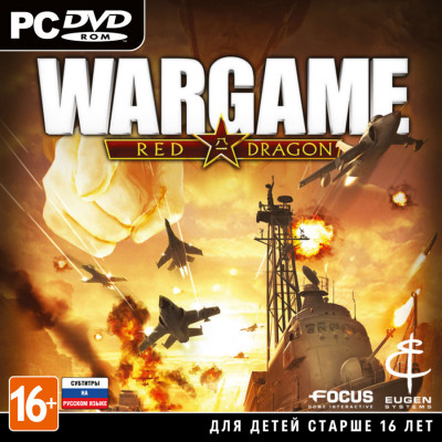 Wargame: Red Dragon [PC, Jewel, русские субтитры]